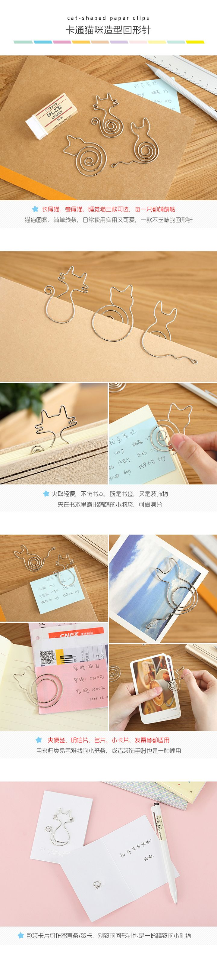 卡通猫咪造型回形针书签 可爱动物金属办公书本夹子